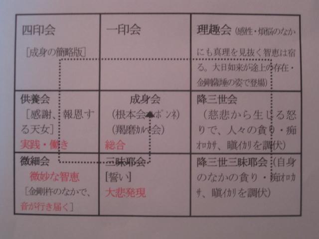 Img_00161_2
