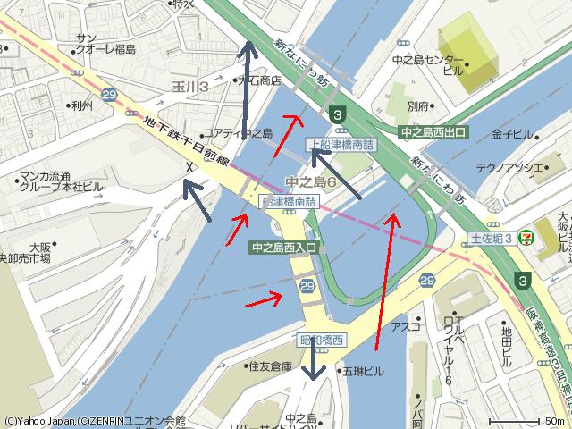 Osakanakanoshima